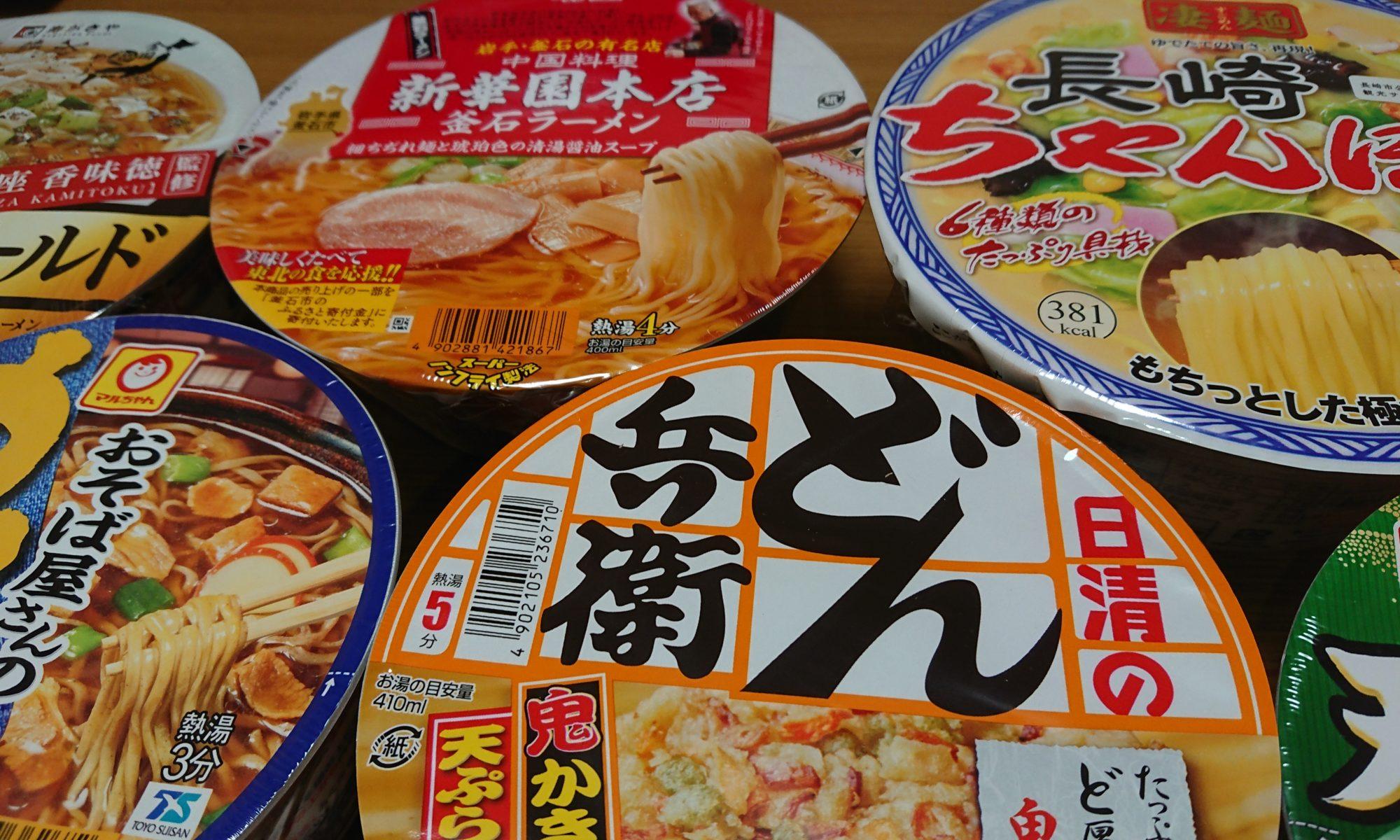 買い 箱 カップ 麺